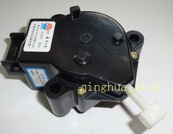 Fully-automatic washing machine traction device drain valve washing machine accessories