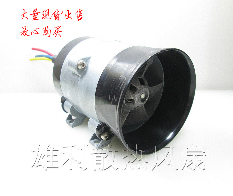 Free delivery. Automotive engine turbocharger mechanical power turbine power upgrade fuel-efficient 12V violent fan free delivery car engine computer board ecu 0261208075
