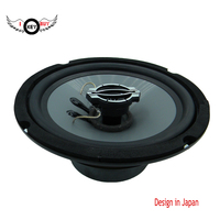 I KEY BUY 1 PC 6.5 Inch 2 Way Coaxial Rubber Edge Injection Pioneer Car Speakers 300W 4 Ohm Tweeter Hifi Auto Audio Speaker