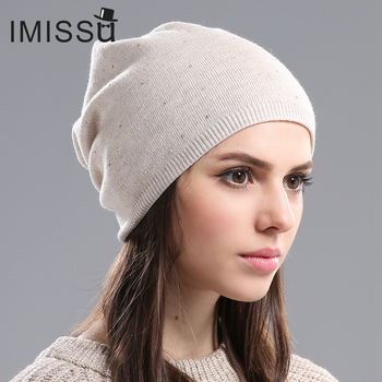 Women's Winter Wool Beanie Female Fashion Skullies Casual Outdoor 1