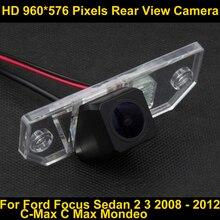 PAL HD 960*576 Пиксели Парковка заднего вида Камера для Ford Focus седан 2 3 2008 2009 2010 2011 2012 C-Max C Max Mondeo автомобиля