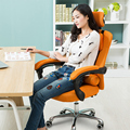ergonomic computer Net cloth chair home office chair with footrest free shipping