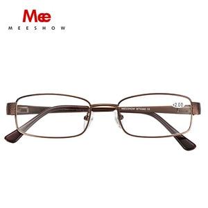 Image 3 - Meeshow Meekleurende Bijziendheid Optische Glazen Leesbril Vierkante Metalen Frame Hoge Kwaliteit Retro Mannen Anti Blauw Licht Computer