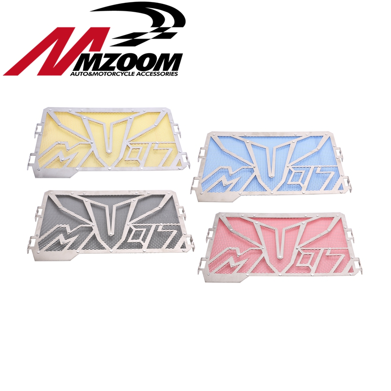 Free shipping Motorcycle stainless steel radiator grille protection suitable for YAMAHA MT 07 mt07 MT 07 new motorcycle stainless steel radiator grille guard protection for yamaha tmax530 2012 2016
