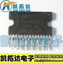 Si  Tai&SH    TDA7266SA IC  integrated circuit