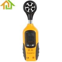 High Sensitive LCD Display Digital Anemometer Thermometer With Vane Sensor