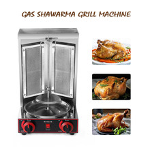 Vertical Rotating Kebab Meat Oven Stainless Steel Commercial Shawarma Doner Meat BBQ Machine Rotisserie Spit Grill best price electric grill pan stainless steel roaster fried meat pancake making machine for home commercial use