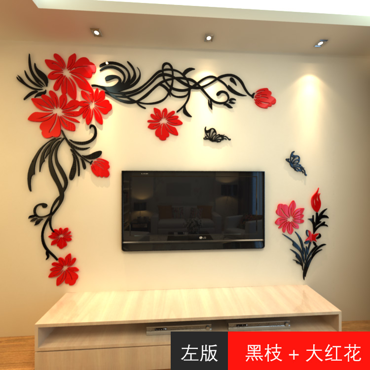 Wall Stickers Living Room Big Chairs Flower Vine Acrylic Mirror Tv 3d Sofa Background Butterfly Diy Waterproof