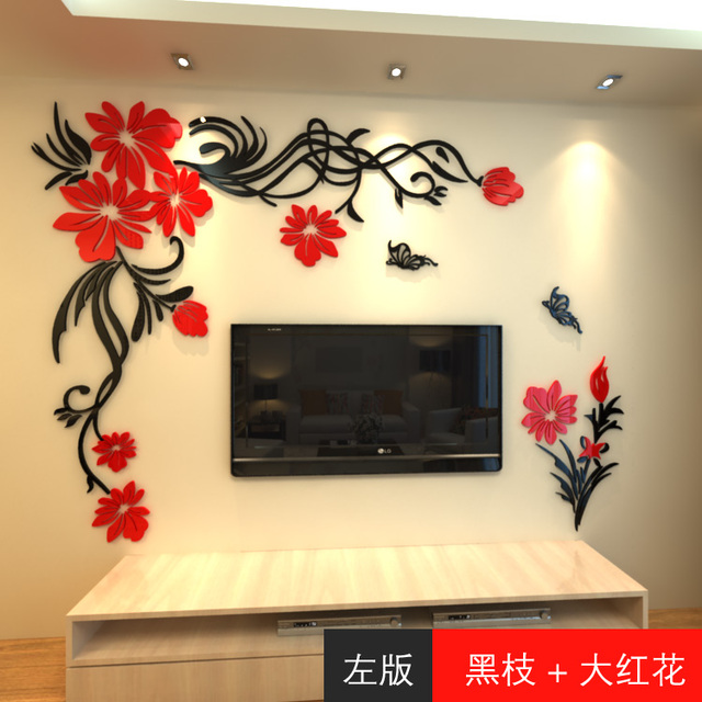 Flower Vine Acrylic Mirror Wall Stickers Living Room Tv Wall Acrylic
