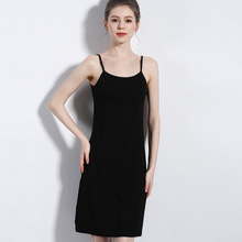 2019 summer new dress Korean version of high-quality sling bottoming long style outdoor casual
