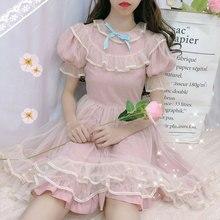 Японское платье лолиты для женщин Kawaii летнее мягкое милое Сетчатое платье феи с пышными рукавами