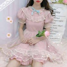 Japanese Lolita Dress women Kawaii 2019 summer soft sister wind sweet puff sleeve layer mesh gown fairy dress cute - DISCOUNT ITEM  10% OFF Novelty & Special Use
