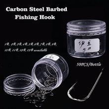 50 шт/флакон колючие рыболовные крючки из углеродистой стали