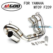 Motorcycle Exhaust muffler Modified Scooter Clamp On Mid Pipe Slip-On Mid Pipe For Yamaha MT-09 MT09 MT 09 front pipe yamaha  цена в Москве и Питере