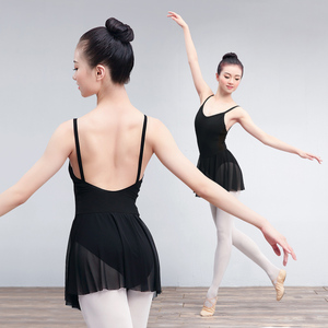 Image 2 - Adulto di Un pezzo Leotard di Balletto del Vestito Delle Donne Delle Signore Senza Maniche Ginnastica Balletto di Danza Body Con Gonne Maglie Ballerina Costumi