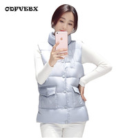 2019 autumn winter women cotton vest white duck down soft warm waistcoat plus size M 4XL female outwear brand vest coat ODFVEBX