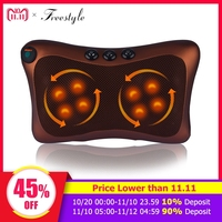 4/8 Massage Rollers Electric Infrared Heating Shiatsu Massage Pillow Neck Shoulder Back Body Relax Massager Home Car Dual use