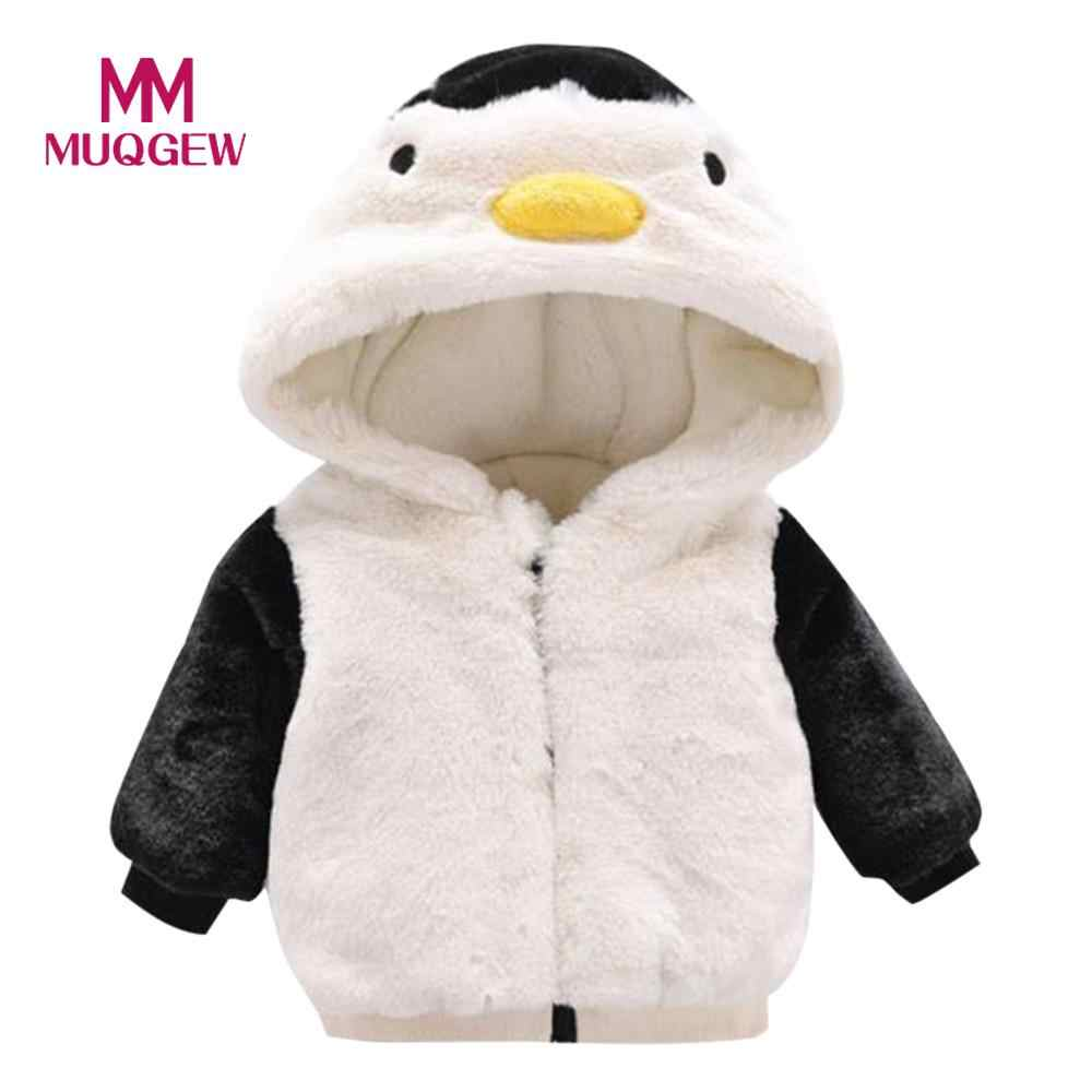 811af190b Detail Feedback Questions about Baby Infant Girls Boys Autumn Hooded ...