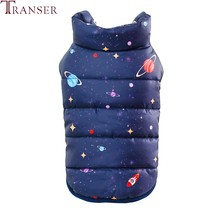 Free Shipping Galaxy Planet Printing Pet Dog Jacket Coat Cold Winter Windproof Puppy Outfit Sleeveless Pet Clothing 80926(China)