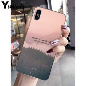 Image 2 - Yinuoda Sceneary muslim arabic quran islamic quotes Phone Case for Apple iPhone 8 7 6 6S Plus X XS MAX 5 5S SE XR Cellphones