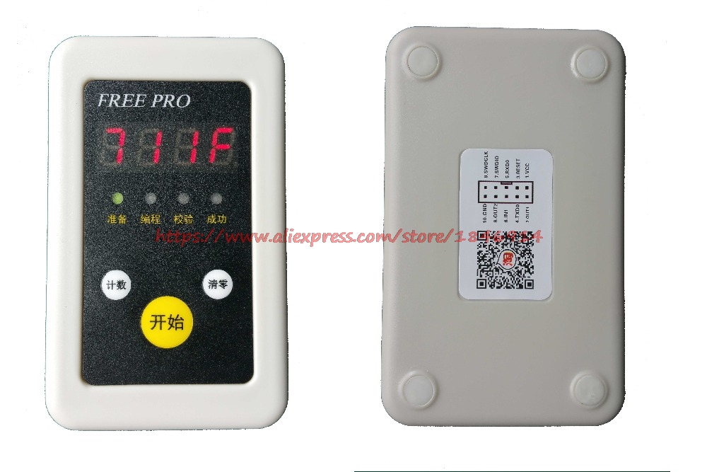 Free Shipping   STM32 High Speed Burner Offline Download Device The Programmer Burn And Write Device