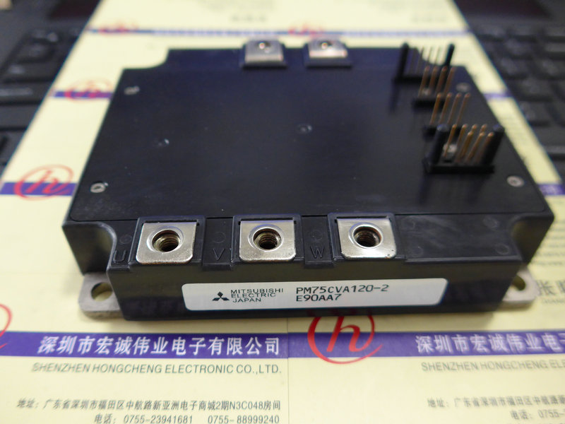 цена PM75CVA120-2module power module