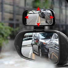 лучшая цена Car Blind Spot Mirror Rotation Adjustable Rearview Mirror Wide Angle Lens for Parking Extra Car Mirror