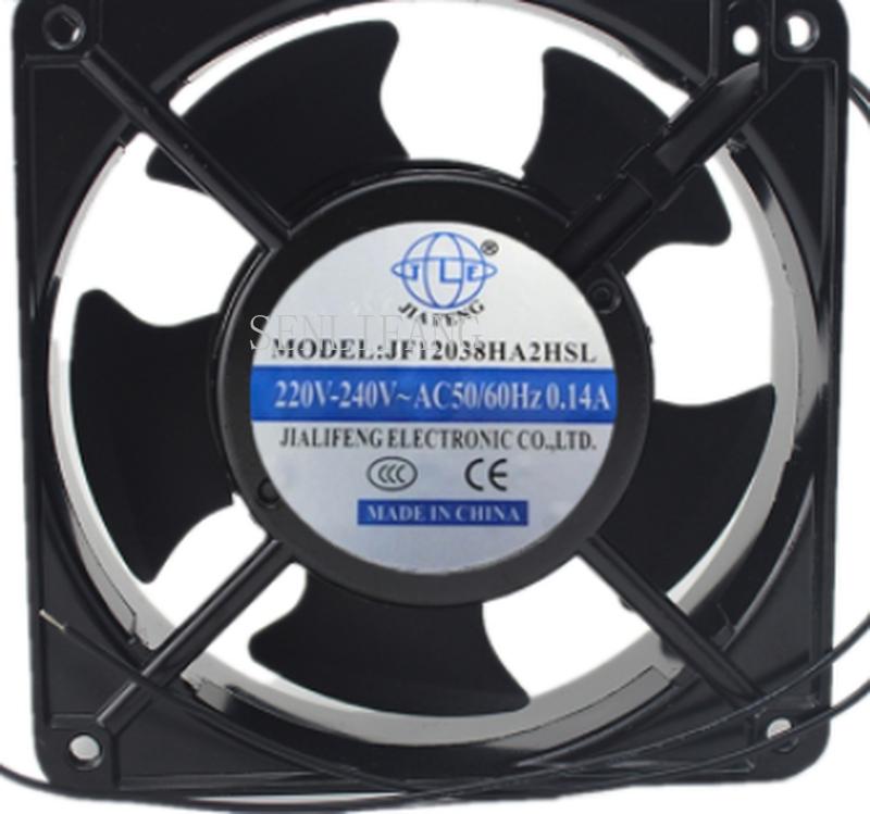 Free Shipping SJ1238HA2 12cm 12038 120*120*38mm AC 220V-240V 0.13A A21/15W 3000RPM Axial Fan Double Ball Cooling Fan
