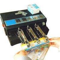 Автоматический степлер школьные канцелярские принадлежности связывающая машина бумажный степлер Электрический степлер бумажная связыва