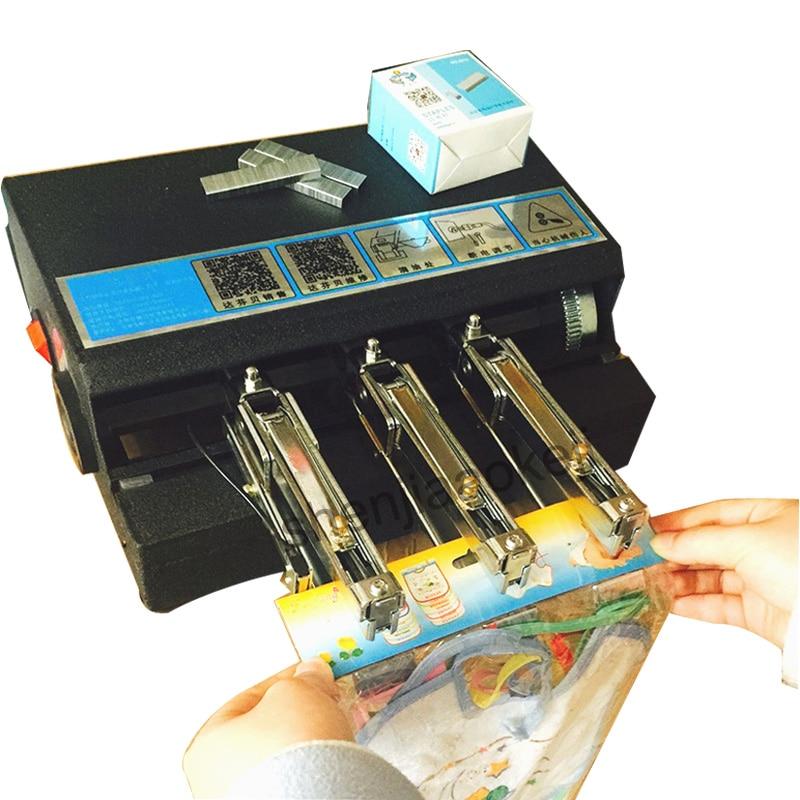 Автоматический степлер школьные офисные принадлежности связывающая машина бумажный степлер Электрический степлер Бумага переплет машина