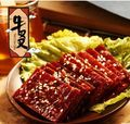 Good honey smoked grilled pork pig meat fork dry pork shop authentic Jingjiang Pu specialty snacks 200g*2