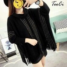 Модный женский осенний и зимний модный вязаный пуловер с кисточками, женский свободный свитер с рукавами «летучая мышь» и кисточками, пончо, 5 цветов