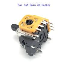 Оригинальный аналоговый джойстик 3D Rocker 100 шт./лот, запасной желтый ДЖОЙСТИК для Sony PlayStation 4 PS4 DualShock 4, беспроводной контроллер