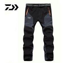 Daiwa осень зима Daiwa рыбацкие штаны теплый флис Водонепроницаемый Мягкий корпус брюки Лоскутная уличная морозостойкая одежда