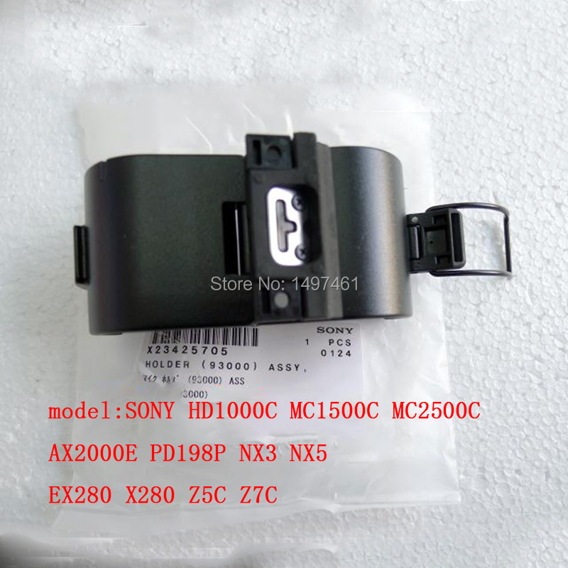 New MIC micphone holder repair parts for Sony HDR-HD1000C HXR-MC1500C MC2500C <font><b>AX2000E</b></font> DSR-PD198P Video camera image