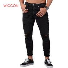 Мужские обтягивающие джинсы, весенние винтажные узкие джинсовые брюки-карандаш, повседневные Стрейчевые брюки, сексуальные рваные мужские джинсы на молнии