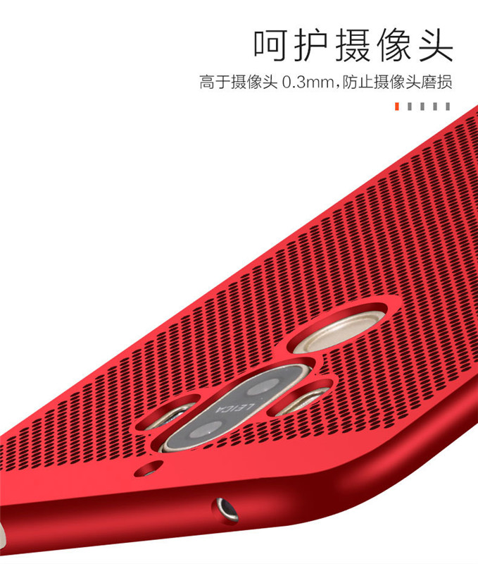 For Huawei Mate 9 Case 7