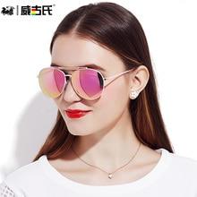 VEGOOS Hot Sales New Sunglasses Women Men Aviation Polarized Flash Mirrored Lens UV Protection Sun Glasses Oculos De Sol #3143
