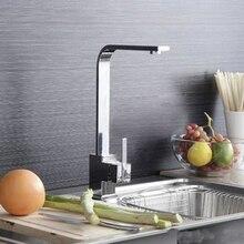 Freeshipping БАКАЛА Новый одной ручкой для ванной комнаты Красивая площадь поворотный кухонный кран смеситель G-8053-2