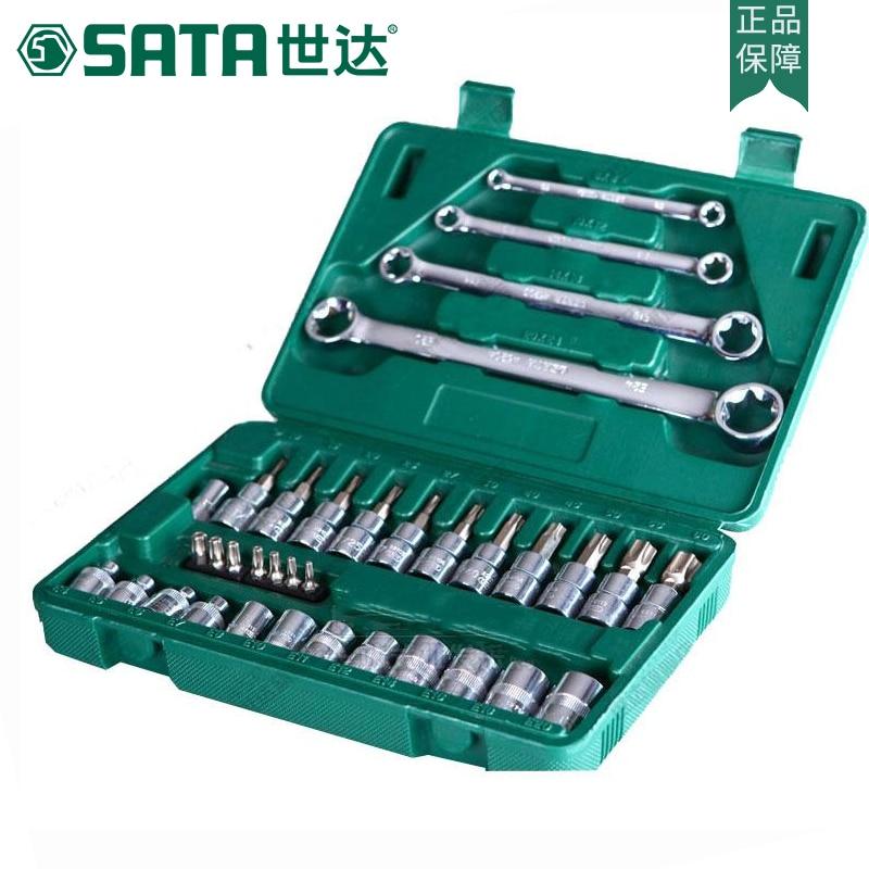 SATA 35pcs 6.3x10MM Integrated Flower Screwdriver Tool Set Socket Wrench Set 09010 набор инструментов sata 35пр 09010