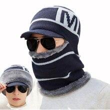 Мужская зимняя шапка и шарф, набор для женщин, мужская шапка с капюшоном, шарфы с полями, вязанный козырек, бини, Балаклава, для взрослых, теплая шапка в полоску
