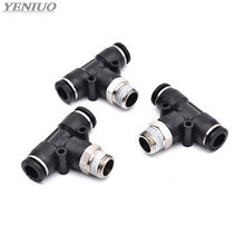 Black Air Connector Fitting T Shape Tee 12mm - 4mm Hose Pipe to 1/8 1/4 M5 3/8 1/2 BSP Male Thread Pneumatic Coupler цена