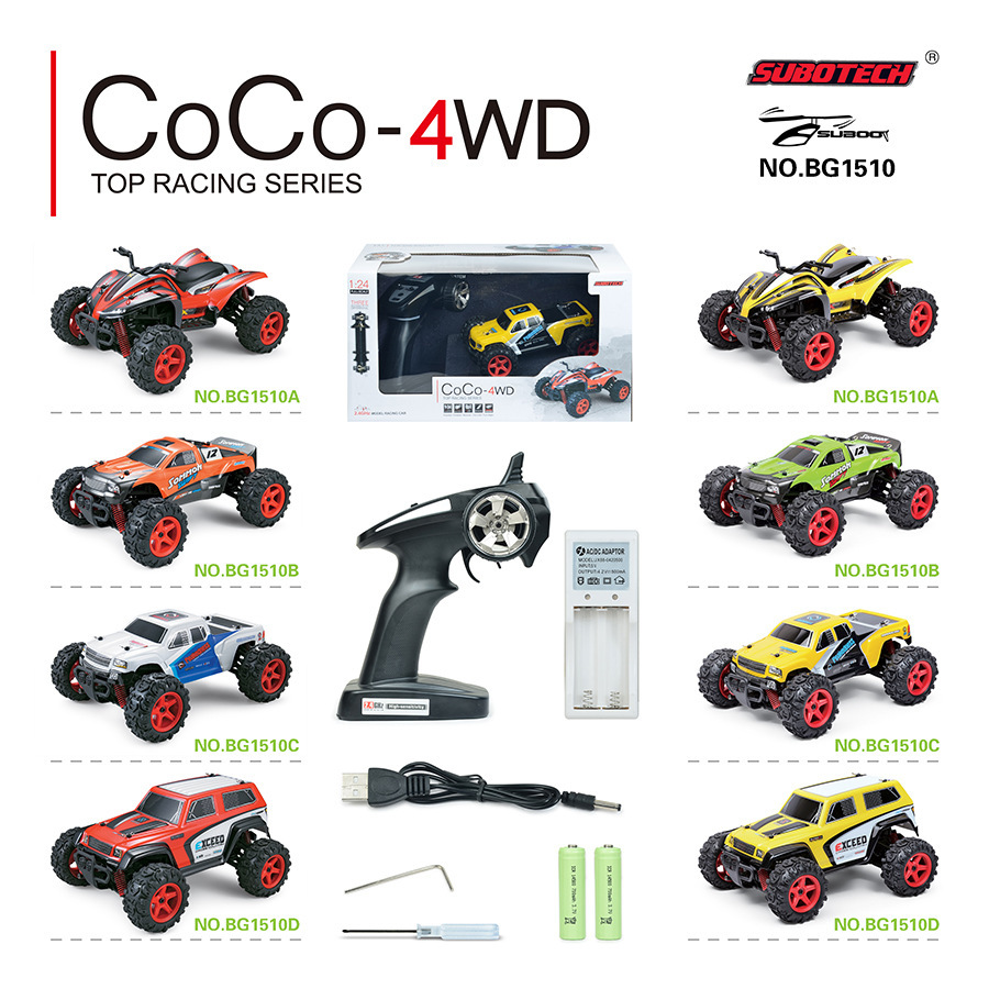 four-wheel drive remote control vehicle off-road high speed children's competitive sports toys,rc cars,Remote control car