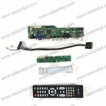 M6-V5.1 suporte placa controladora TV LCD HDMI AUDIO VGA AV TV USB para 17.3 polegada 1600X900 N173FGE-L23 LP173WD1-TLA1 N173FGE-LA3