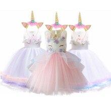 Girls Unicorn Tutu Rainbow Princess Dress Children Kid Costume for Christmas Carnival New Year Wedding