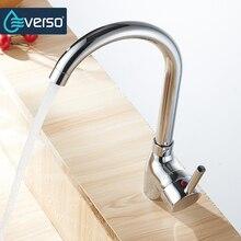 EVERSO Brass 360 Swivel Kitchen Faucet Sink Mixer Tap Black Kitchen Tap Single Handle Torneira De Cozinha