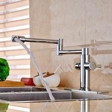 Полированный Хром Двойной Ручки 1 Отверстия Ванная Комната Кухонный Кран Поворотный Смесителя Вт/Крышка