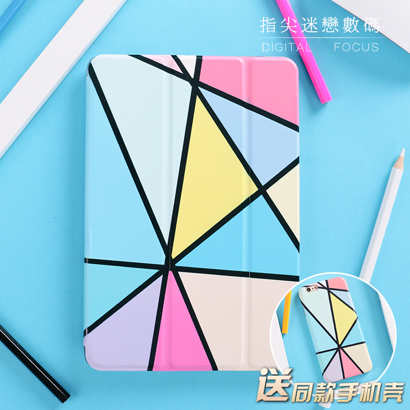 Magnet Flip Cover For iPad Pro 9.7 10.5 Air Air2 Mini 1 2 3 4 Tablet Case Colorful Geometry Flip Cover For New ipad 9.7 2017 colorful geometry print pillow case cover