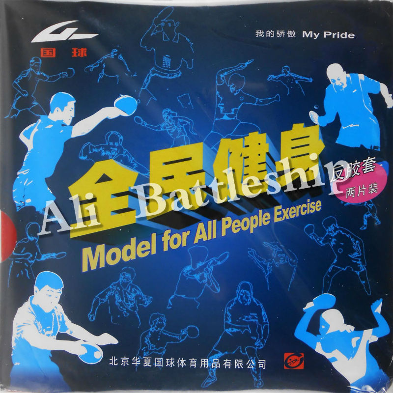 Sports & Entertainment Charitable Original 4xguoqiu Model For All People Exercise Pips-in Table Tennis Rubber With Sponge For Ping Pong Racket Paddle Bat Latest Technology Table Tennis Rackets
