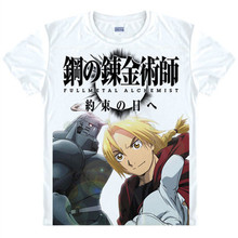Fullmetal Alchemist Steel Edward Alphonse Full metal T Shirt Cosplay Costumes Men's Anime Man Women T-shirt